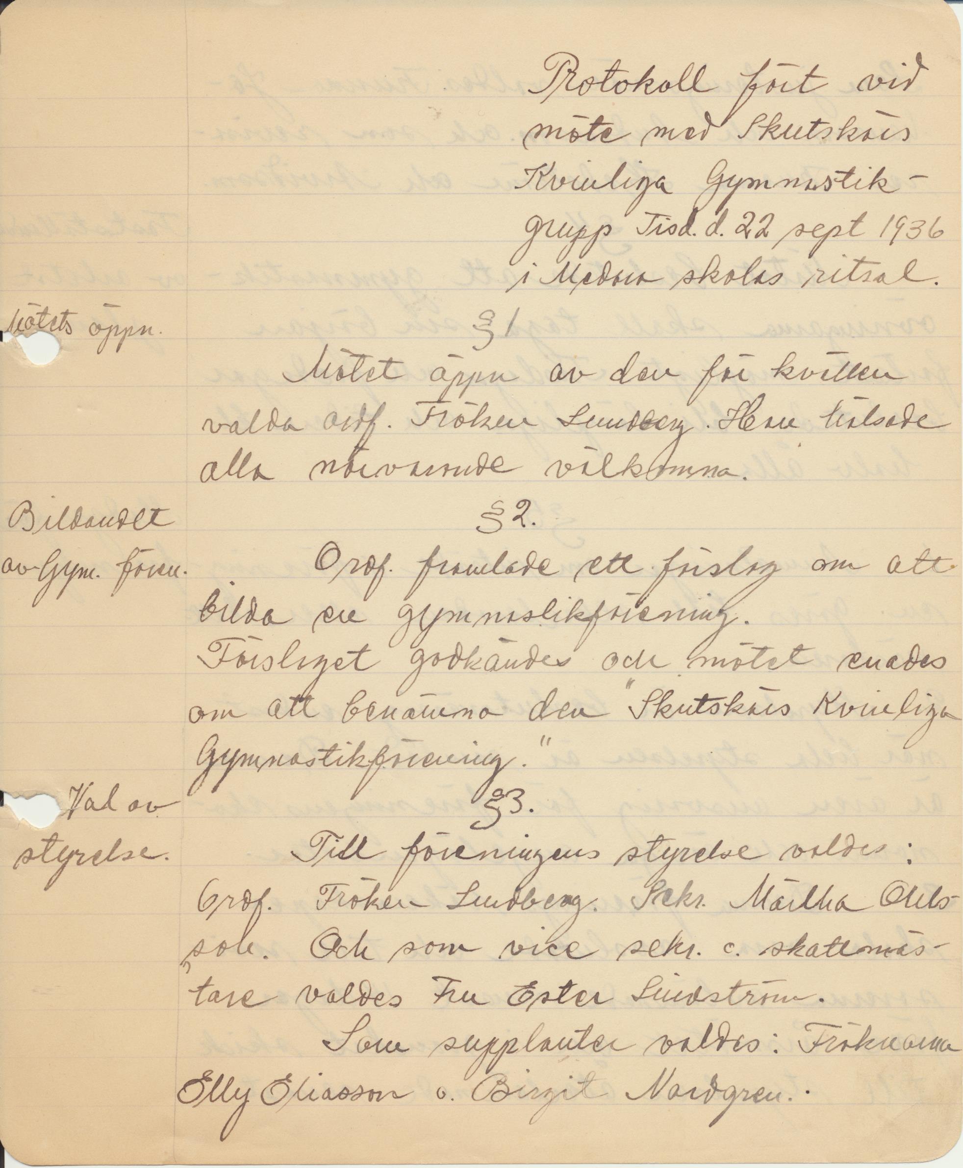 Protokoll från Skutskärs kvinnliga gymnastikgrupps bildande 1932